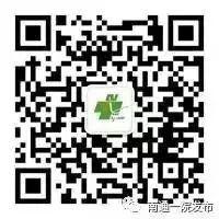 我院举行南京医科大学康达学院南通临床医学院揭牌典礼