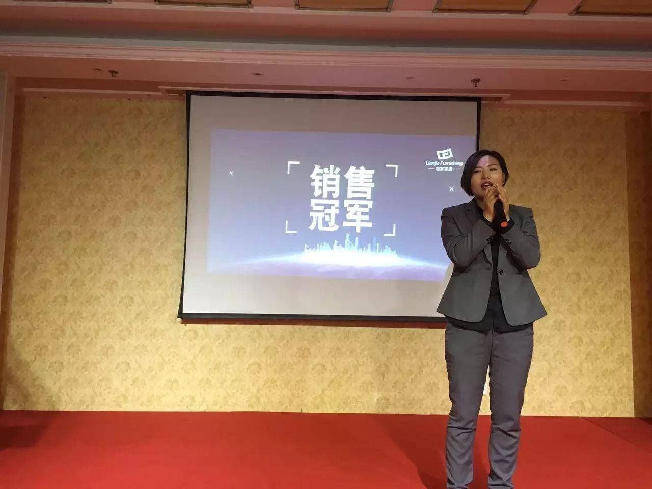 南通恋家家居4月月度集会顺遂召开!