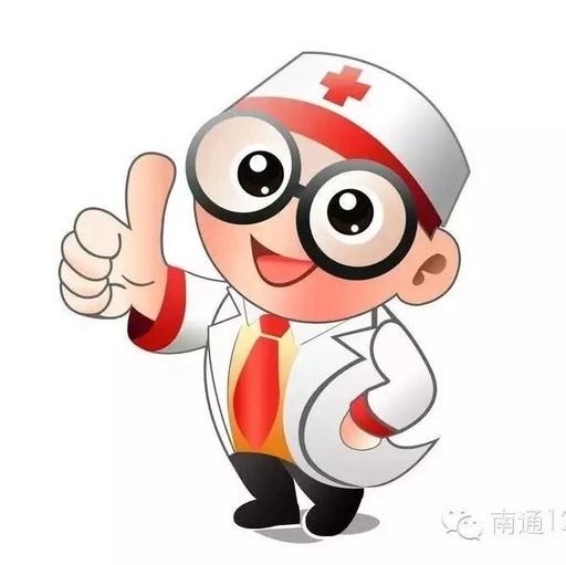【专家在线】南通市第四人民医院——肉体科