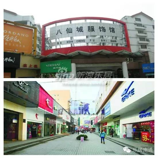 【头条】南通南大街暗波汹涌 亚萍国际加入商圈已成定局