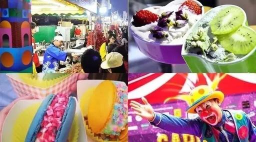 终于来南通了!国际甜品节环球巡展9月15日浩大开幕!福利在文中~