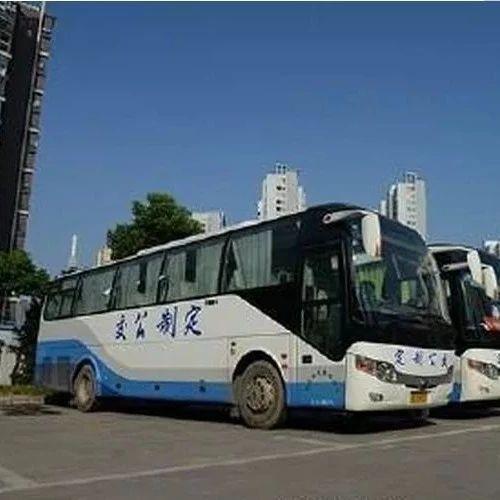 便民 南通去鲜花小镇有了定制公交 这个双休日发车 请提早预定