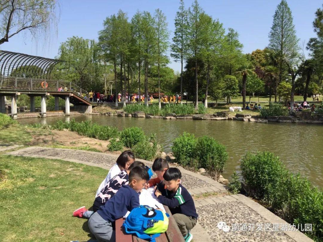"""【星湖幼儿园】一起""""趣""""园博园 让成长更精彩"""