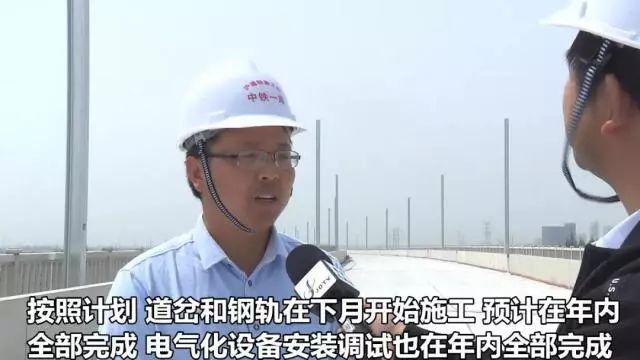 @南通人 沪通铁路最新停顿!太安特大桥完成桥面施工!