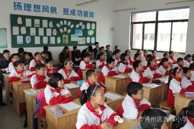 """通州区""""幸福之舟""""小学课外阅读推进会在我校举行"""