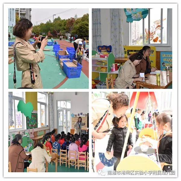 港闸区实验小学附属幼儿园接待宁强县园长来园参观交流