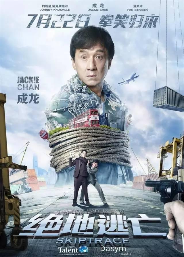 【华府影城即将首映】《绝地逃亡》今年夏天最期待的电影!