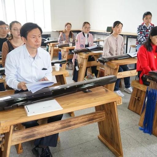 南通大学艺术学院古琴研修班开班