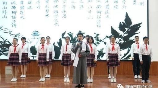 """陈桥中学:开展""""经典咏流传""""诗歌诵读大赛"""