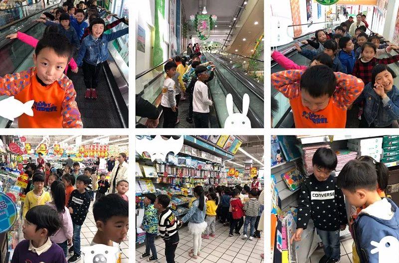 【通州实幼】趣逛超市,高兴购物
