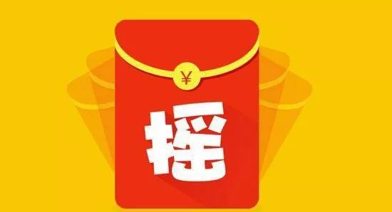 【嘉博2周年】送现金红包!送免费电影票!送电影周边!
