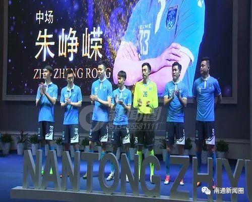 南通旧事圈·聚核心 |上海申花时隔24年将再临通城 南通支云行将迎战卫冕冠军!