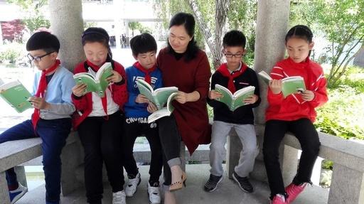 【南通教育】吴海丽:大家来读书,斯文一脉传