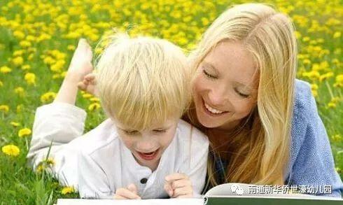 新华裔世濠幼儿园向您引荐——家长育儿心得