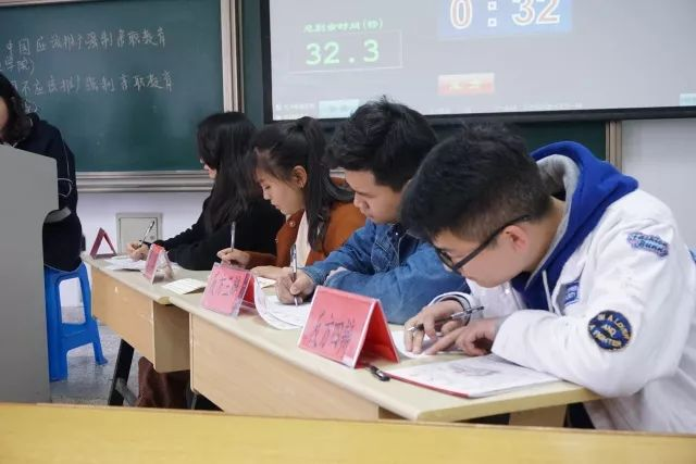 【校辩赛】南通大学第七届辩论赛初赛完美谢幕