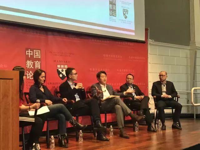 哈佛中国教诲论坛泄漏哪些行业趋向?精锐形式获国际大咖好评