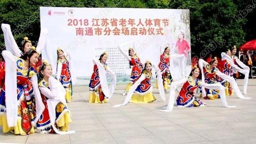 江苏省老年人体育节南通分会场启动典礼初次走进社区