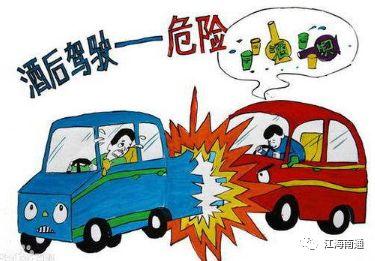 """南通女司机演出""""猖獗三部曲""""!连撞三辆车,咬伤民警,还不共同吹气测酒"""