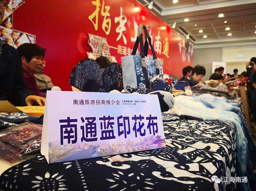 """南通""""江海风景""""在上海""""卖出""""220亿!"""