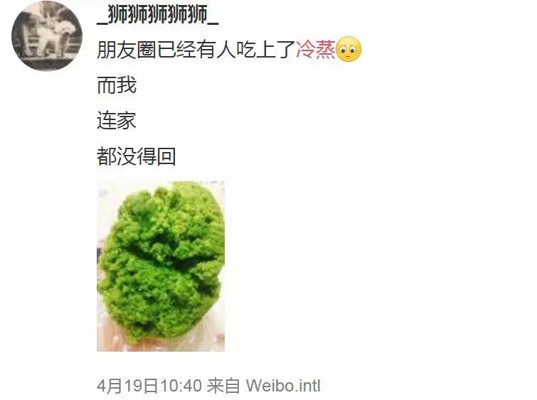 南通冷蒸研讨陈诉:妖怪美食统治南通的时辰曾经降临!