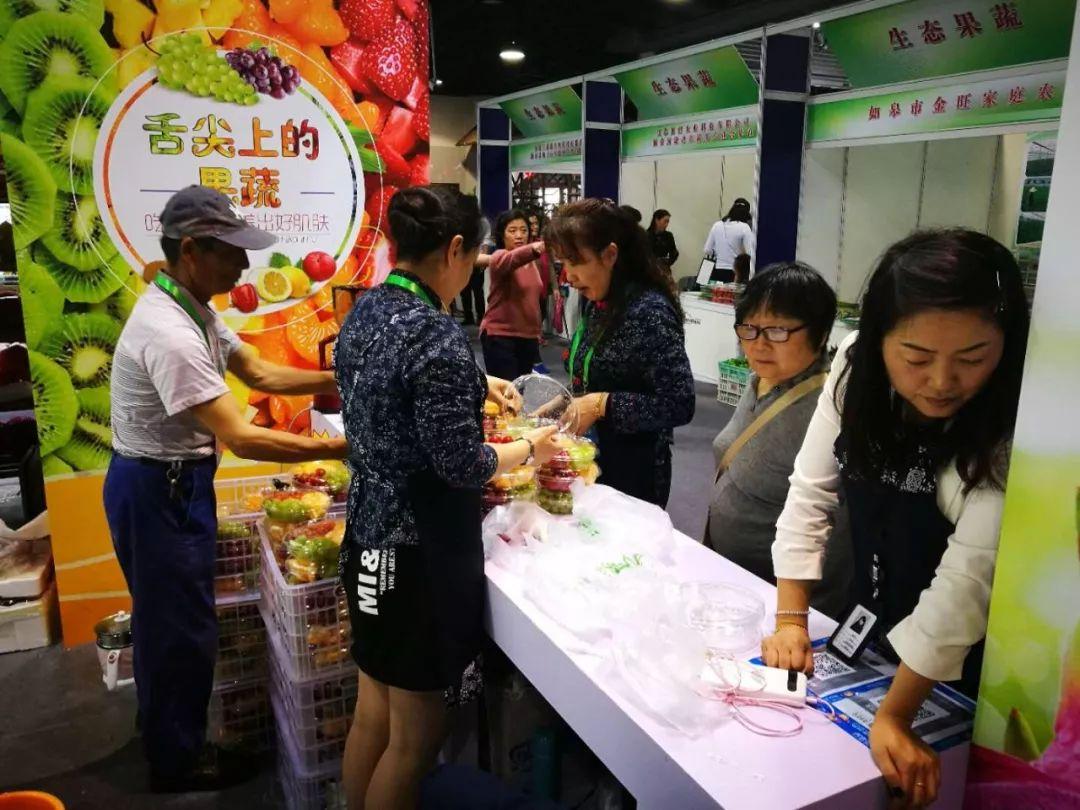 请侬品咂舌尖上的江海丨南通农产物展现展销暨农业项目推介会在沪举行