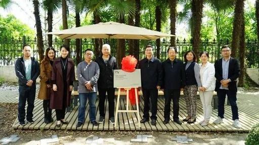 艺术学院与南通江风海韵文明无限公司共建艺术理论基地