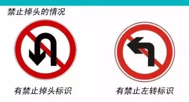 【吉祥驾校提示】哪些路口可以失头