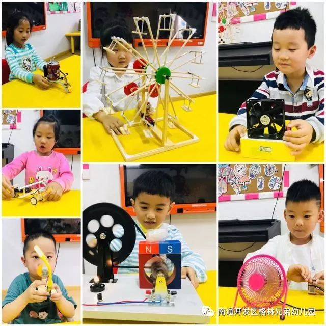 亲子玩转科技节 奇思妙想创意多——记格林兄弟幼儿园第三届科技节家长开放日运动
