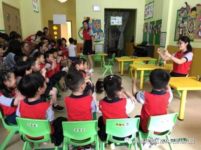 亲子玩转科技节 奇思妙想创意多——记格林兄弟幼儿园第三届科技节家长开放日活动