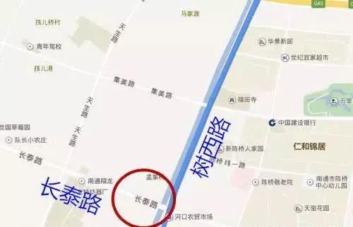 @南通市民!6月16日起,南通这两处路段将封闭施工或占道施工!